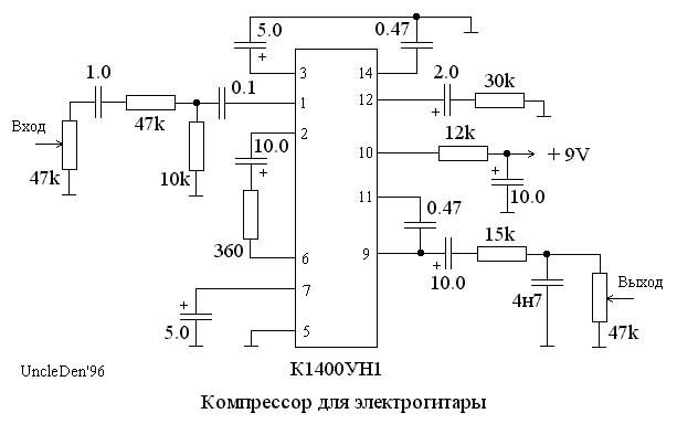 Схемка гитарного компрессора.
