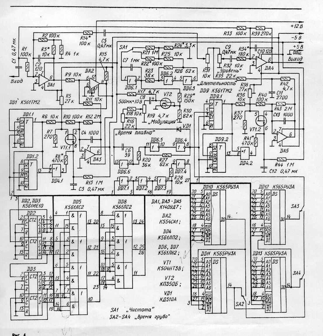 For Guitars Electroharmonix Soul Preacher Circuit Schematic Design Reverb